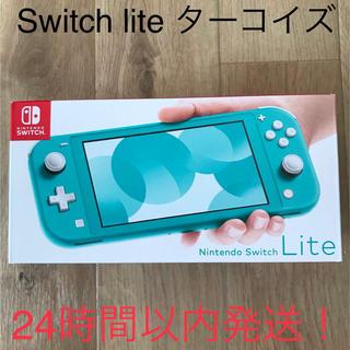任天堂 - 【新品未開封】Nintendo Switch Lite 本体 ターコイズ