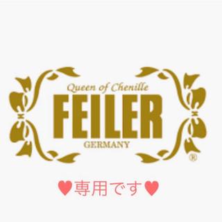FEILER - フェイラー  アップルミックス🍎🍏2点セット