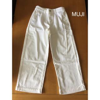 MUJI (無印良品) - 無印良品MUJI ワイドデニムパンツ・ホワイト