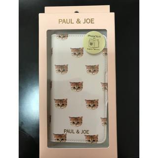 ポールアンドジョー(PAUL & JOE)のポール&ジョー ヌネット 猫 iphone 手帳カバー(iPhoneケース)