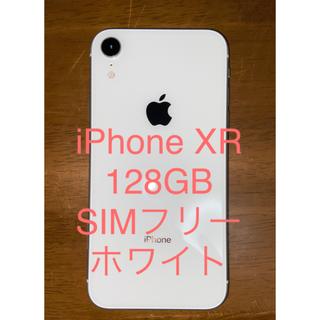 Apple - 美品 iPhone XR 128GB SIMフリー ホワイト バッテリー100%