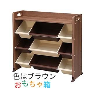 バカ売れ★おもちゃ箱 ラック 天板付 ブラウン色です♪bts2(棚/ラック/タンス)