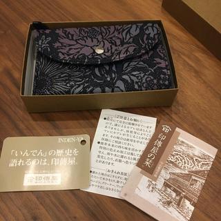 インデンヤ(印傳屋)の【新品未使用品】印傳 財布(財布)