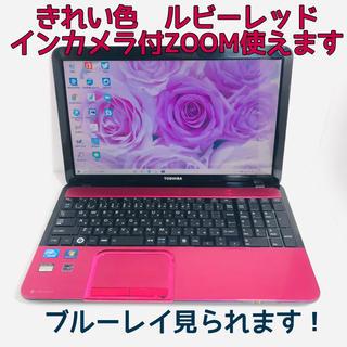 東芝 - 人気のきれい色♡Blu-rayも見られます♡大満足の保存容量♡webカメラ♡73