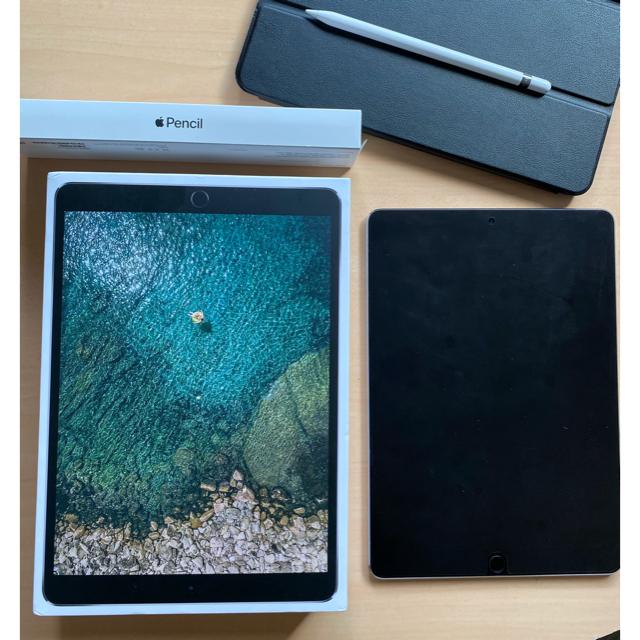Apple(アップル)のiPad Pro 10.5インチ Wi-Fi 64GBセット 保証期限2021年 スマホ/家電/カメラのPC/タブレット(タブレット)の商品写真