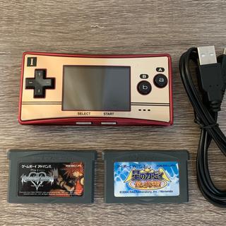 任天堂 - 美品ゲームボーイミクロ ファミコンカラー本体+ソフト2本
