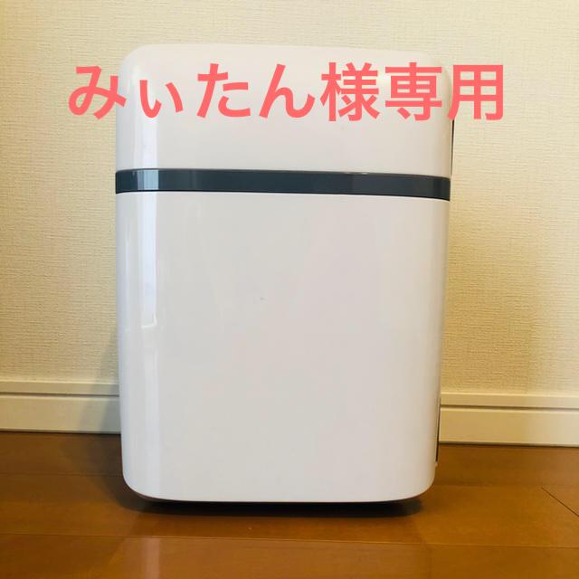 【美品】ミニ冷蔵庫 スマホ/家電/カメラの生活家電(冷蔵庫)の商品写真