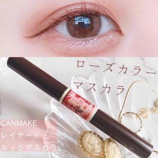 CANMAKE - キャンメイク カラーマスカラ レッド