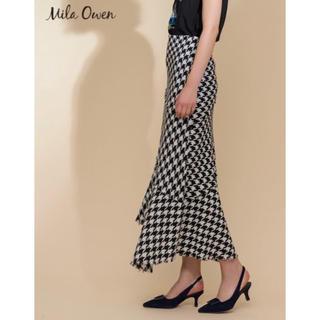 Mila Owen - 《新品タグ付き》ミラオーウェン アシメラッフルウールロングスカート