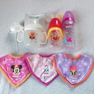 ディズニー(Disney)の哺乳瓶 ストローマグ スタイ アンパンマン NUK ディズニー(哺乳ビン)
