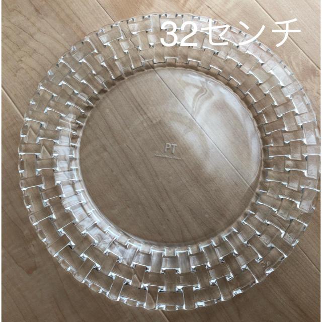 Nachtmann(ナハトマン)のナハトマン ボサノバ  ラージプレート 32cm  インテリア/住まい/日用品のキッチン/食器(食器)の商品写真
