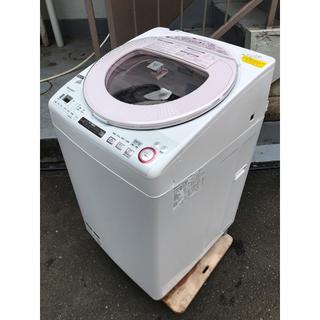 SHARP - SHARP 8.0kg電気洗濯乾燥機 ES-TX850-P 2016