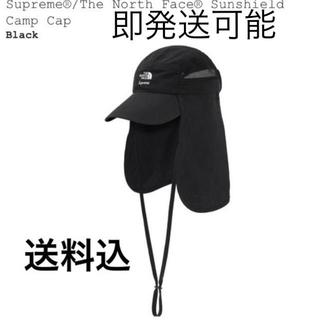 Supreme - Supreme TNF Sunshield Camp Cap