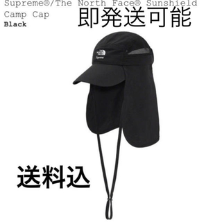 Supreme - Supreme TNF Sunshield Camp Cap