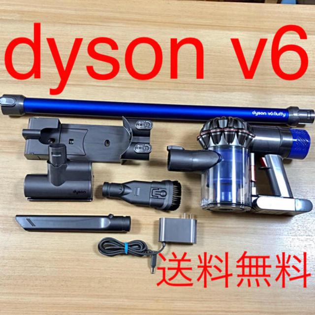Dyson(ダイソン)の✳️送料込み dyson v6  ダイソン 《難あり》付属品有り 動作確認済み スマホ/家電/カメラの生活家電(掃除機)の商品写真