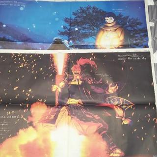 FGO5周年記念新聞 岐阜新聞 中日新聞(印刷物)
