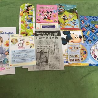 ディズニー(Disney)の新 ディズニー 英語システム ワールドファミリー DVD CD 無料体験チケット(知育玩具)