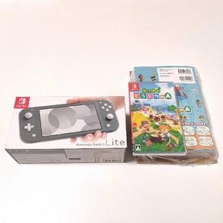 Nintendo Switch - nintendo switch lite グレー あつ森 セット