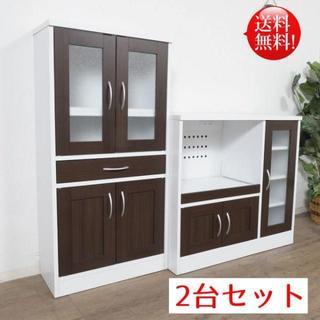 新品 食器棚 大 レンジ台 収納 2点セット カップボード キャビネット(キッチン収納)
