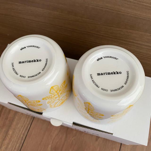 marimekko(マリメッコ)の新品 マリメッコ ヴィヒキルース  ラテマグ カップ 2点 廃盤 インテリア/住まい/日用品のキッチン/食器(グラス/カップ)の商品写真