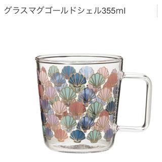スターバックスコーヒー(Starbucks Coffee)の即日発送!!スタバ シェル(グラス/カップ)