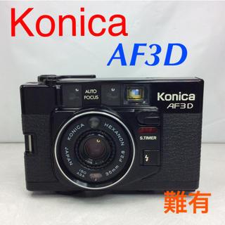 コニカミノルタ(KONICA MINOLTA)のコニカ AF3D 難有(フィルムカメラ)