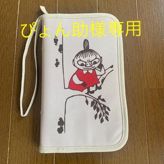 宝島社 - 宝島社 リトルミイ マルチケースセット