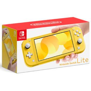 任天堂 Nintendo Switch lite イエロー