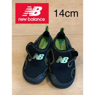 New Balance - 子供 new balance サンダル