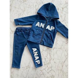 ANAP Kids - アナップキッズ デニム パーカー セットアップ