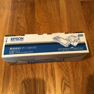 エプソン(EPSON)のEPSON 環境推進トナー(Sサイズ) (PC周辺機器)