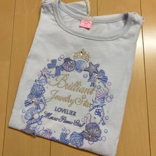 mezzo piano junior - メゾピアノ 140♡美品