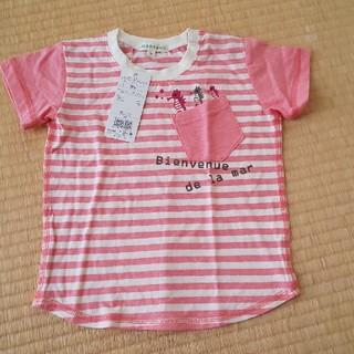 サンカンシオン(3can4on)の値下げしました☆新品タグつき 95 女の子 ティーシャツ(Tシャツ/カットソー)