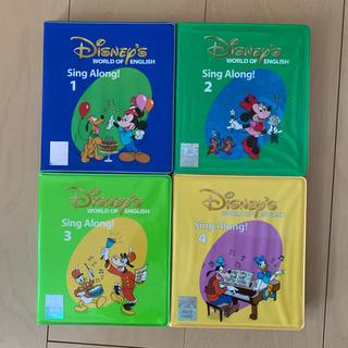 ディズニー(Disney)のシングアロングDVD(知育玩具)