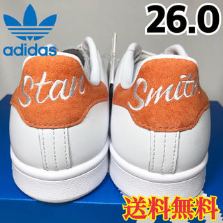 アディダス(adidas)の【新品】アディダス スタンスミス スニーカー ホワイト オレンジ 26.0(スニーカー)