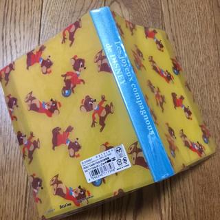 ディズニー(Disney)のディズニー フォトアルバム こぐま物語(アルバム)