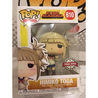 レアFUNKO POP! ヒロアカ トガヒミコ限定