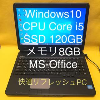NEC - 入門・サブ機に NECノート Win10 新品SSD Office付き