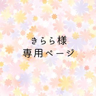 きらら様専用☆ロングドレスワンピースLサイズ(ロングドレス)