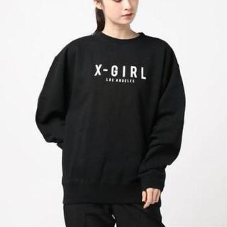 エックスガール(X-girl)のエックスガールトレーナー(トレーナー/スウェット)