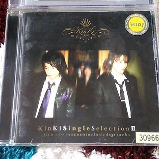 KinKi Kids★CD★KinKi Single Selection2枚