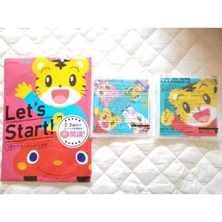 非売品DVDケース2種類&ベネッセ こどもちゃれんじEnglish トライアル(知育玩具)