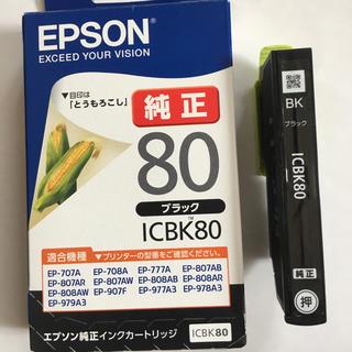 エプソン(EPSON)のEPSON 純正インク ICBK80(その他)