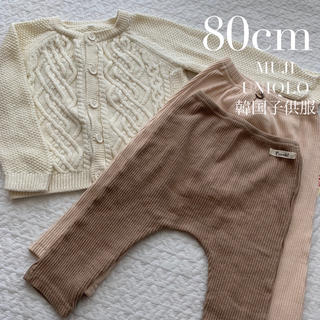 MUJI (無印良品) - ◎お得な3点set◎ 韓国子供服 MUJI UNIQLO 80cm 女の子