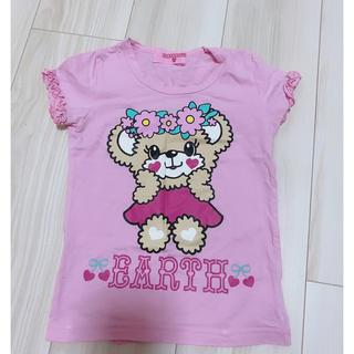 アースマジック(EARTHMAGIC)のアースマジック♡Tシャツ 120(Tシャツ/カットソー)