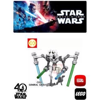 LEGO互換 スターウォーズ ジェネラルグリーバス(SF/ファンタジー/ホラー)