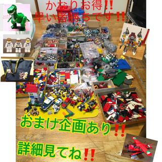 Lego - レゴ 12キロ おまけ企画詳細見てね!