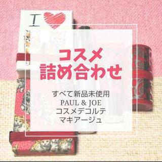 ポールアンドジョー(PAUL & JOE)の【新品未使用】PAUL & JOE コスメデコルテ マキアージュ(アイシャドウ)