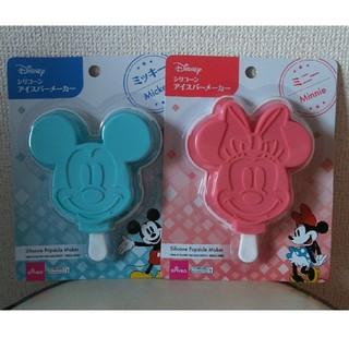 ディズニー(Disney)のディズニー アイスバーメーカー(調理道具/製菓道具)