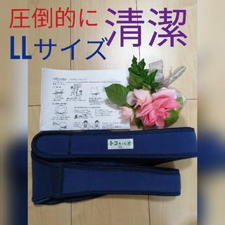 即購入歓迎★トコちゃんベルト2 LLサイズ 説明書コピー付き